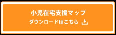 map_shoni